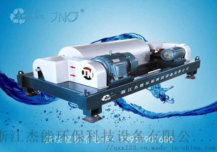 皆能LWJ食品厂污水处理设备59466492