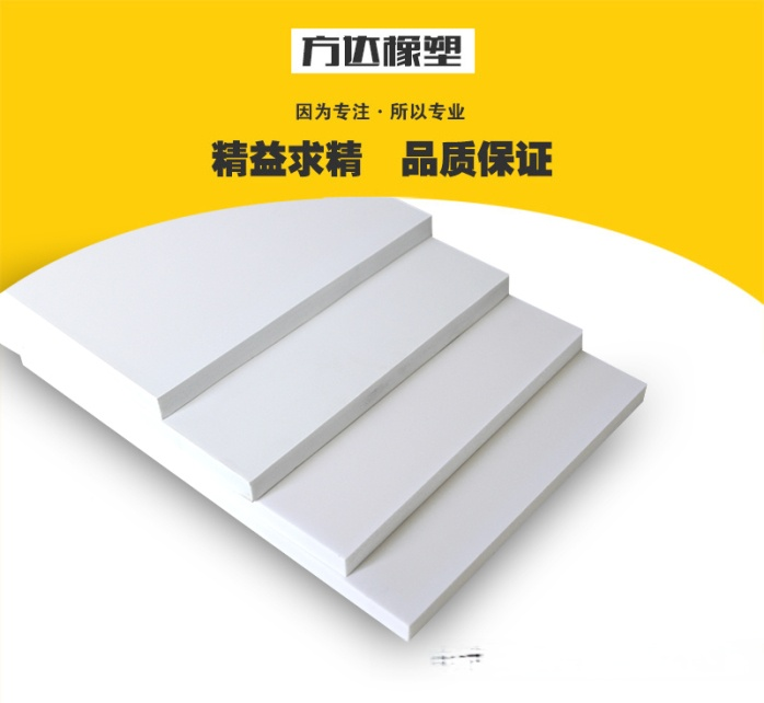 pvc发泡板 (1)