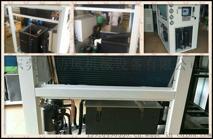 10匹食品级不锈钢冷水机食品医疗行业专用低温工业冷水机63065005