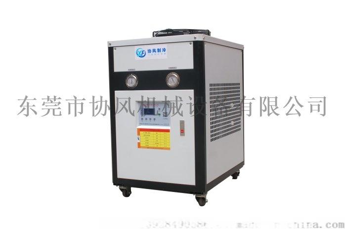 激光打标专用2HP风冷冷水机组工业冰水机冷冻机773591745