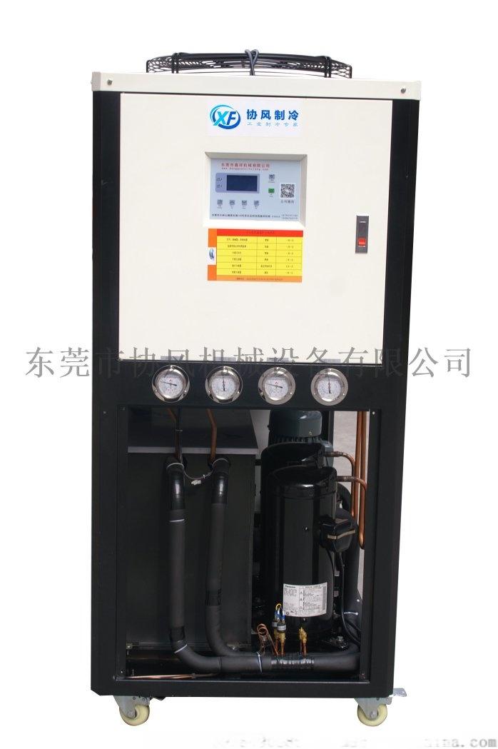 10匹食品级不锈钢冷水机食品医疗行业专用低温工业冷水机773436275