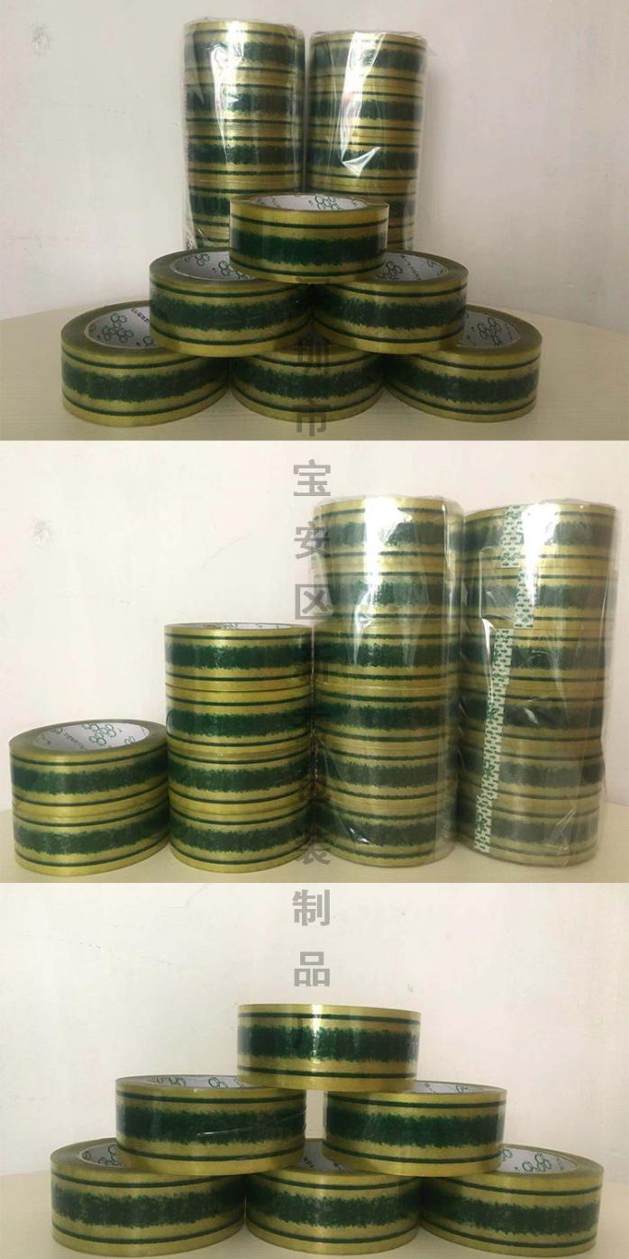 新秀厂家专供环保精品石膏线条封箱胶带可定制logo63540582