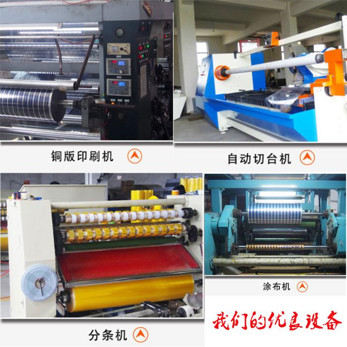 新秀厂家专供环保精品石膏线条封箱胶带可定制logo63540602