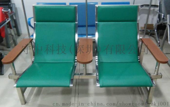 守中SZ011不锈钢输液椅,机场椅,医用输液椅63589975