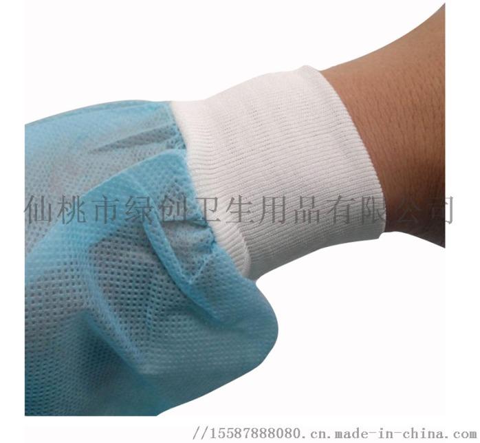 针织袖口 手臂.png
