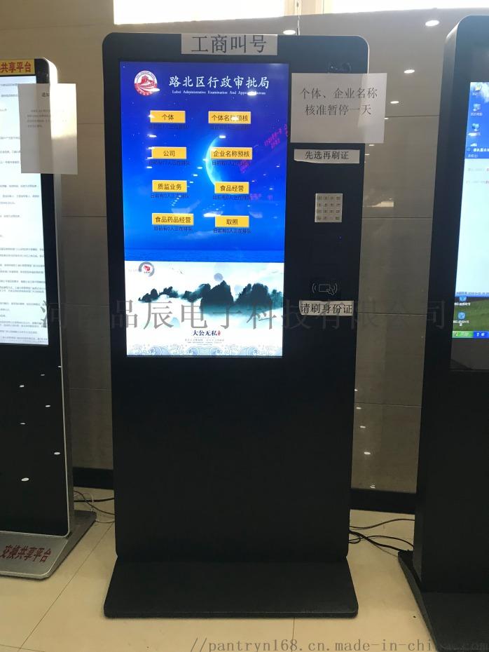 唐山行政服務2.JPG