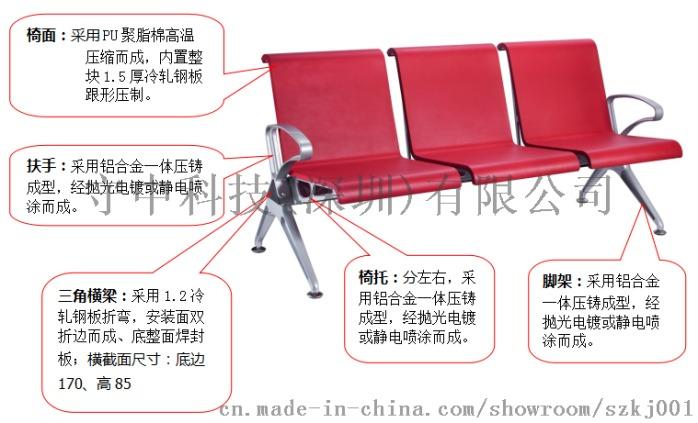 【不锈钢机场椅、机场椅排椅、佛山机场椅】厂家63734505