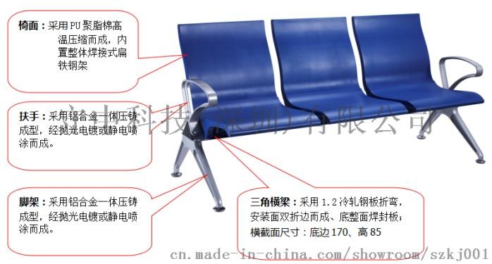 【不锈钢机场椅、机场椅排椅、佛山机场椅】厂家63734495