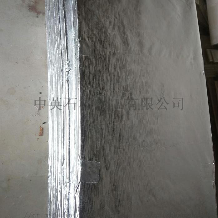 碳矽鋁複合板生產廠家766781592