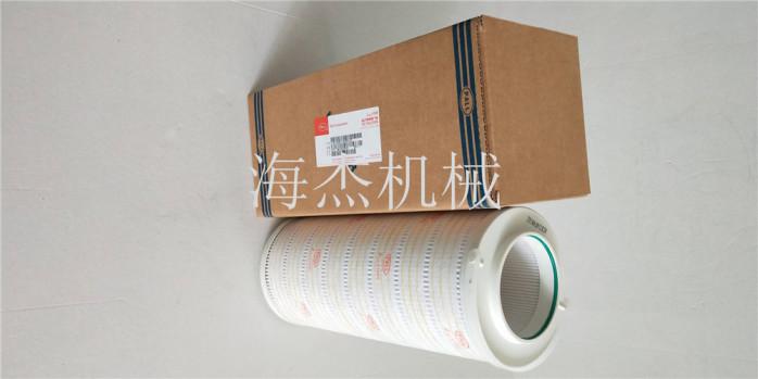 HC2235FKP10H濾芯是頗爾不鏽鋼的嗎?55026662