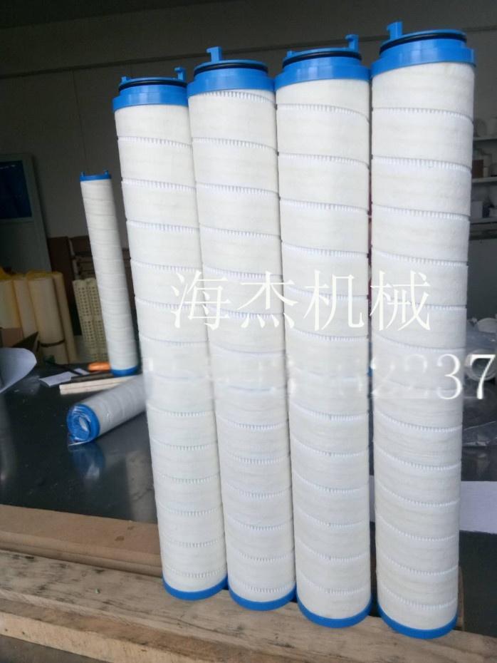 HC2235FKP10H濾芯是頗爾不鏽鋼的嗎?55026562