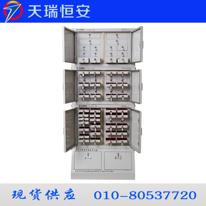 手机屏蔽柜16格+32格+40格+底柜组合柜3.jpg