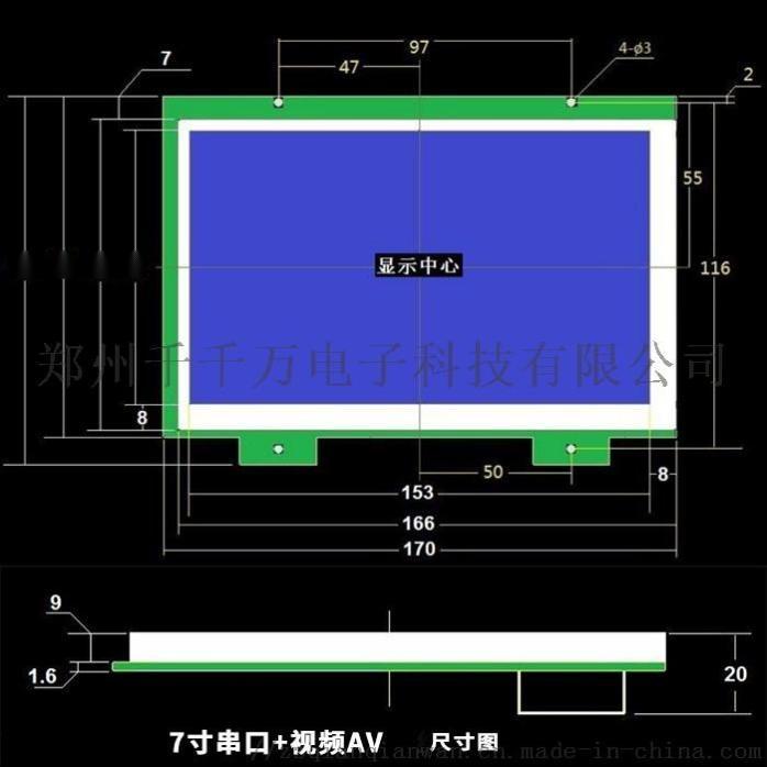 7cv尺寸J结构.jpg