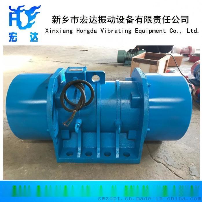 YJZ-160-6C振動源三相非同步電動機772798645