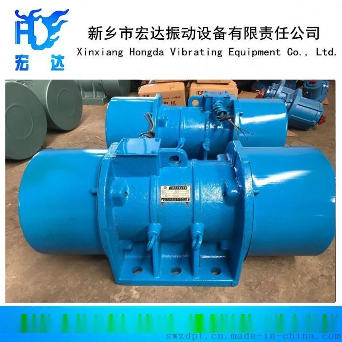 YJZ-160-6C振動源三相非同步電動機772798655
