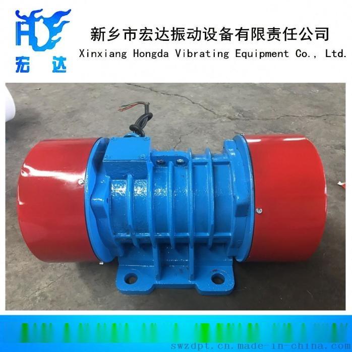 YJZ-160-6C振動源三相非同步電動機772798675