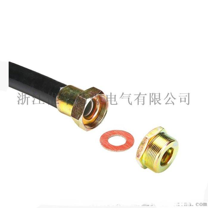 线管 (2)_看图王