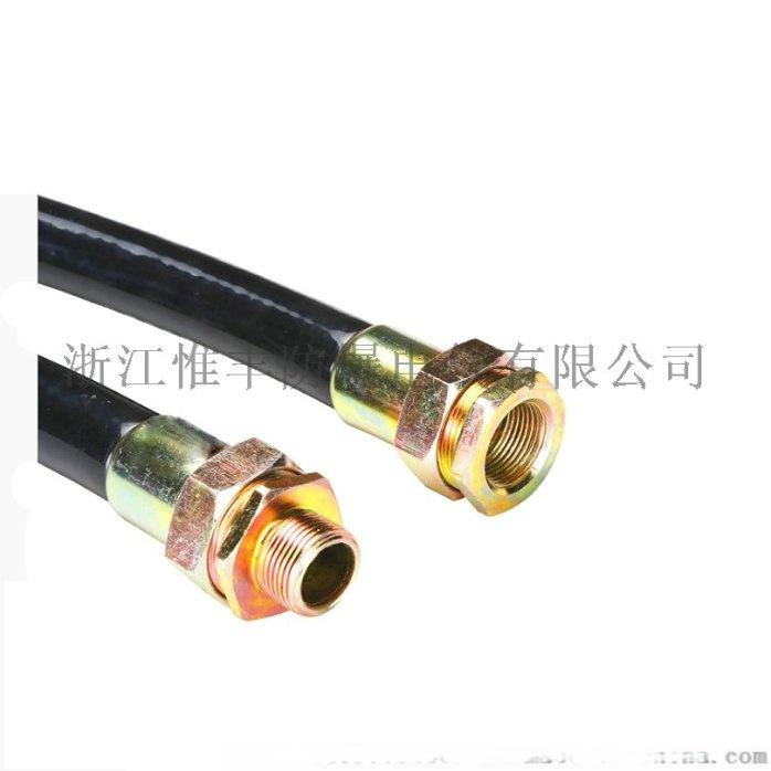 线管 (3)_看图王