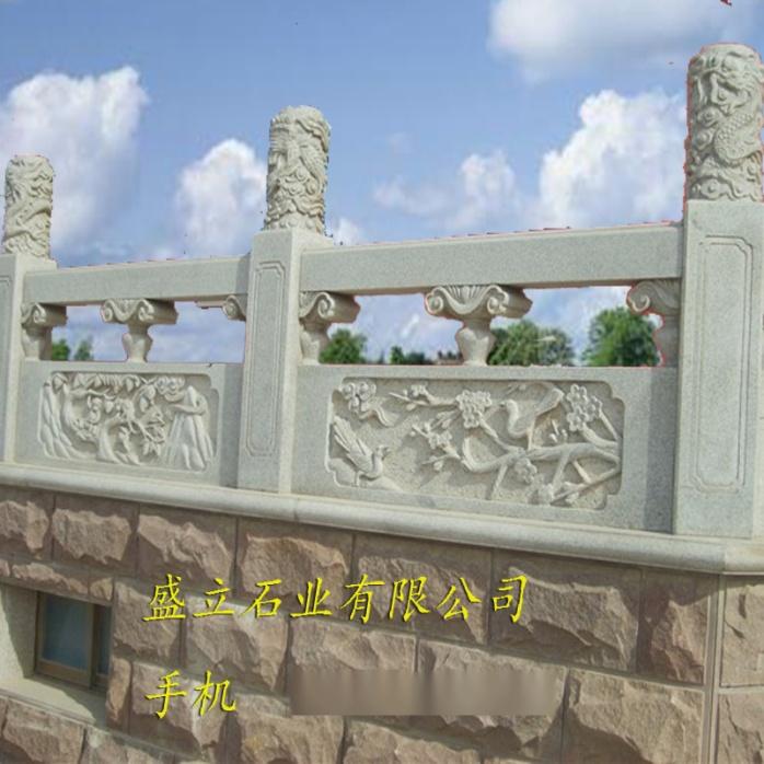 大桥石栏杆石雕栏板 大理石栏杆河道景区广场石护栏61347082