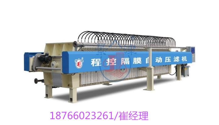景津自動壓濾機2000型64560562