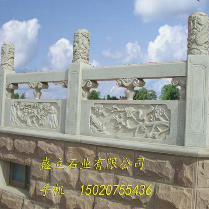 大理石护栏