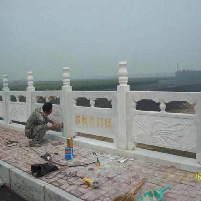 大桥石栏杆石雕栏板 大理石栏杆河道景区广场石头护栏770284622