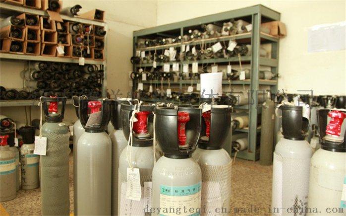 空氣中甲烷標準混合氣體  甲烷標氣  濟南德洋特氣44350742