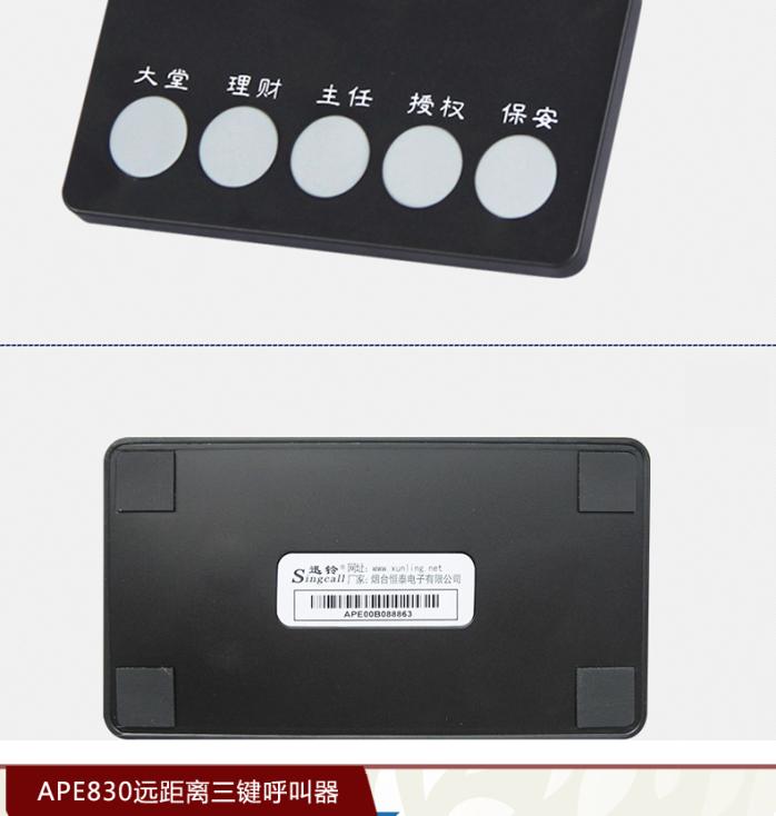 APE350650830-1京东_03.jpg