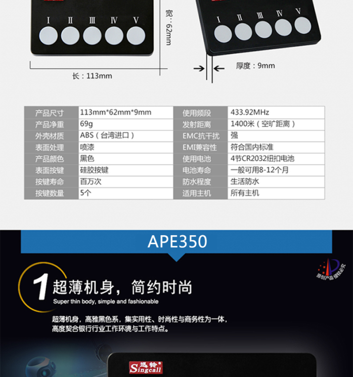 APE350650830-3京东_02.jpg