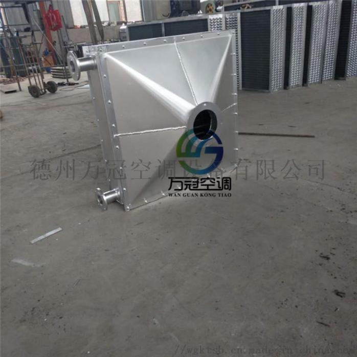 鋼管空氣熱交換器,鋁翅片空氣換熱器,井口加熱器65112632