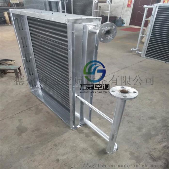 鋼管空氣熱交換器,鋁翅片空氣換熱器,井口加熱器65112582