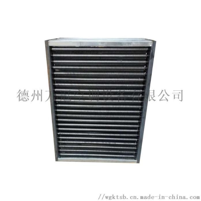 鋼管空氣熱交換器,鋁翅片空氣換熱器,井口加熱器65112352