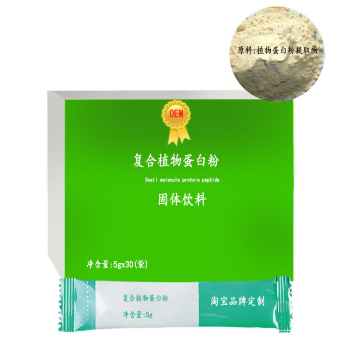 复合植物蛋白粉