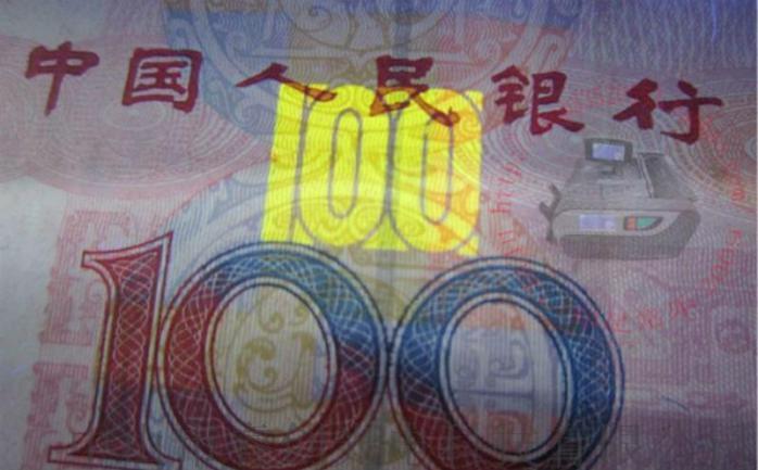 100yuanyanchaoxiaoguo