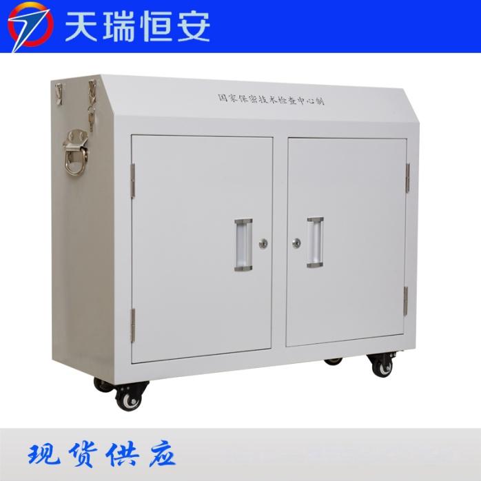 北京天瑞恒安20抽手机屏蔽柜底柜加装滚轮屏蔽柜55666102