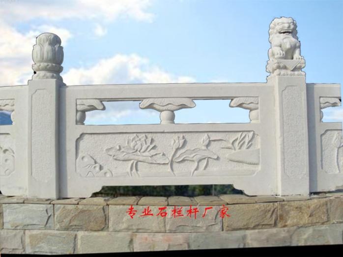 汉白玉石雕栏板多少钱   石材护栏厂家65688292