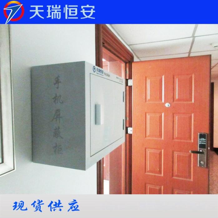 手机屏蔽柜12格案例主图3北京市公安局怀柔区分局.jpg