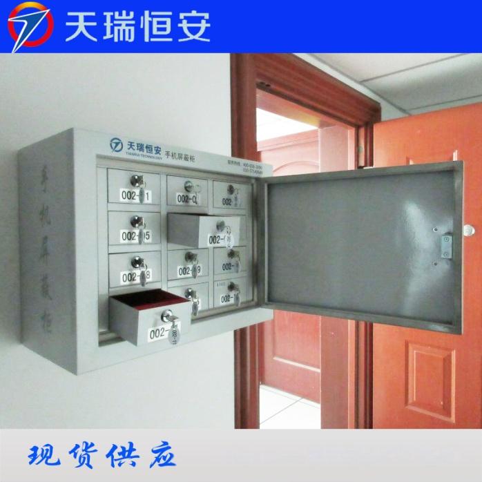 手机屏蔽柜12格案例主图4北京市公安局怀柔分局.jpg
