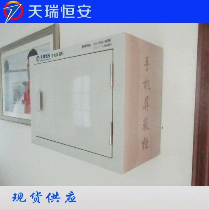 手机屏蔽柜12格案例主图2北京市公安局怀柔区分局.jpg