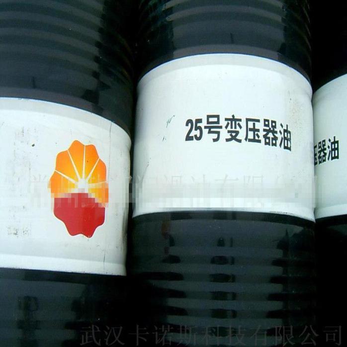 襄阳优质25号变压器油 昆仑总代理65947685