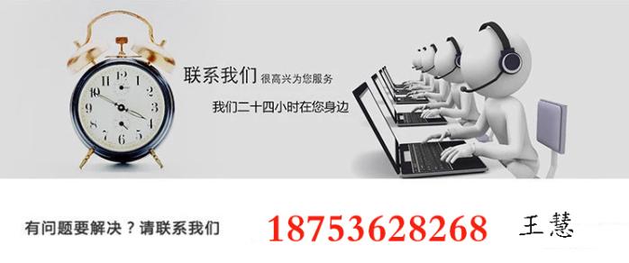 高壓蒸汽滅菌鍋 800*1500型54407392
