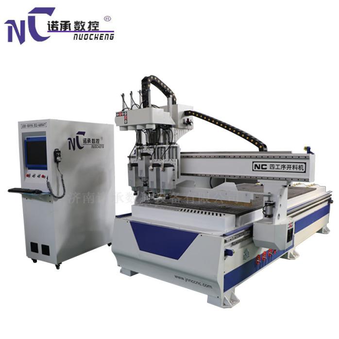 板式四工序开料机价格 数控木工开料机769876722