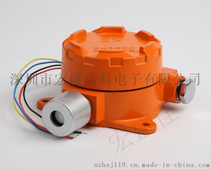 HSJ-2500可燃气体探测器5