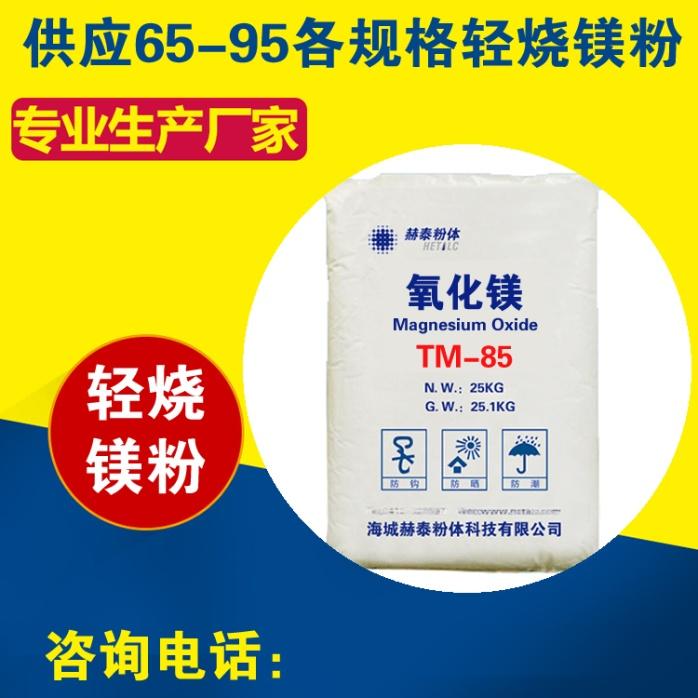 TM85.jpg