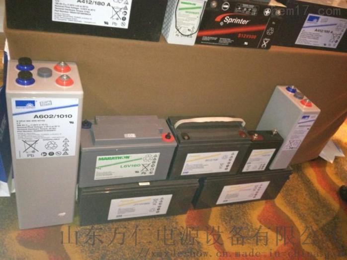 powerfit电池网络后备电源电池GNB进口771388122