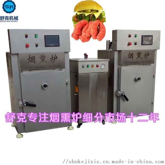 实验室30烟熏炉_副本.jpg