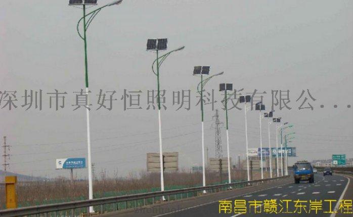 供应好恒照明4米20W高光效太阳能路灯 路灯头 挑臂太阳乡村道路灯63569535