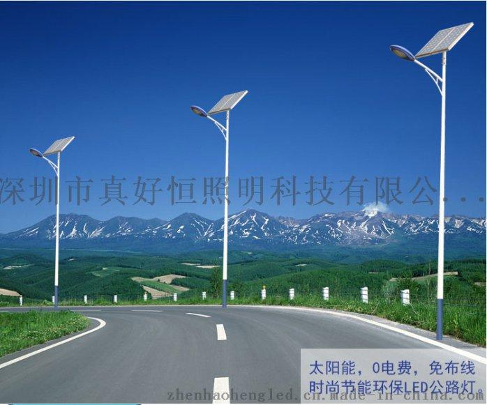 供应好恒照明4米20W高光效太阳能路灯 路灯头 挑臂太阳乡村道路灯63569515