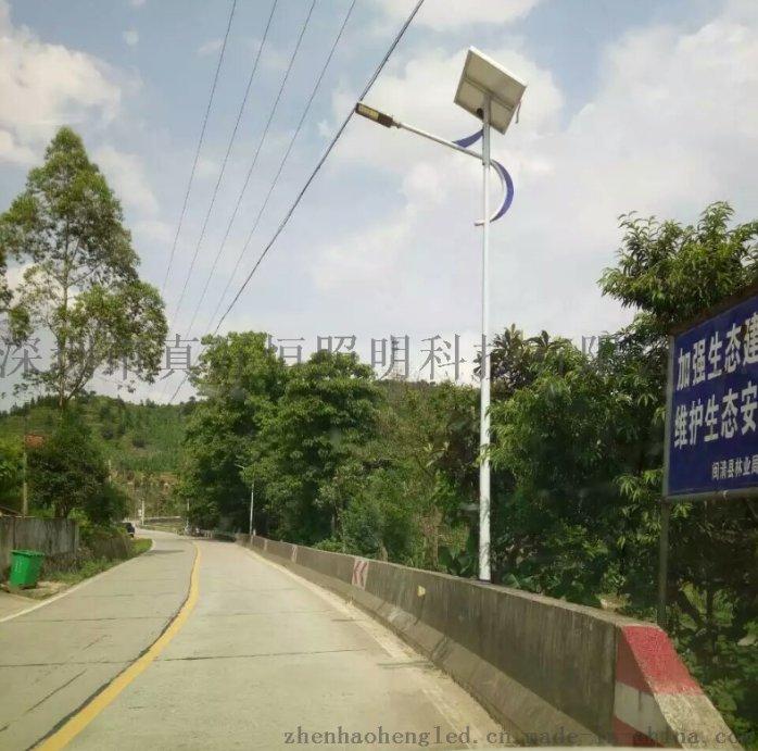 供应好恒照明4米20W高光效太阳能路灯 路灯头 挑臂太阳乡村道路灯63569445