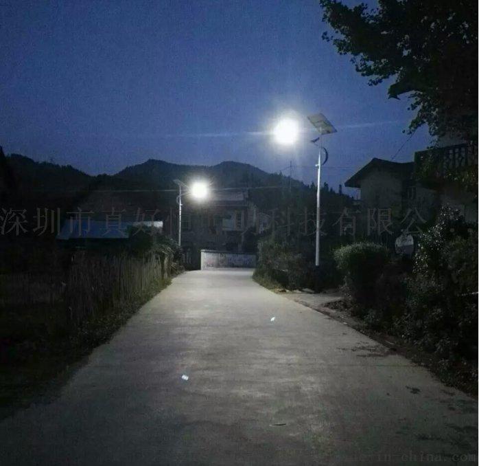 供应好恒照明4米20W高光效太阳能路灯 路灯头 挑臂太阳乡村道路灯63569465